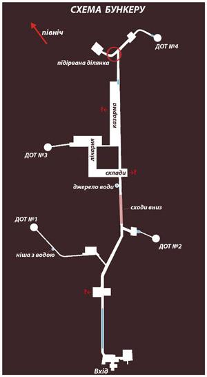 карта схема бункеру